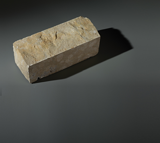 pavé face vue éclatée calcaire calminia pierre naturelle vente fabricant