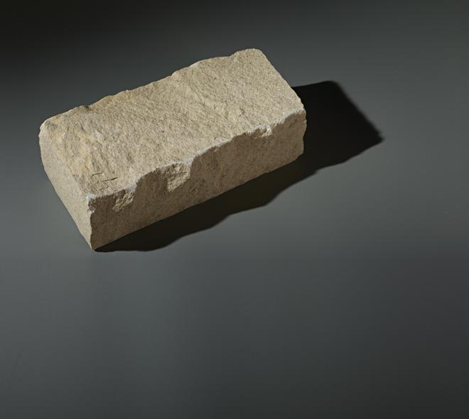 pavé 5 faces éclatées calcaire calminia pierre naturelle vente