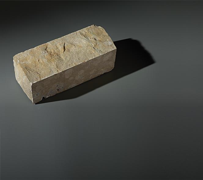 pavé moellon face vue éclatée 2 chants sciés calcaire calminia pierre naturelle vente fabricant